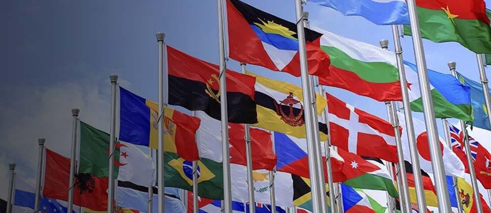 Flag-Slider